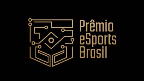 Prêmio eSports 2017