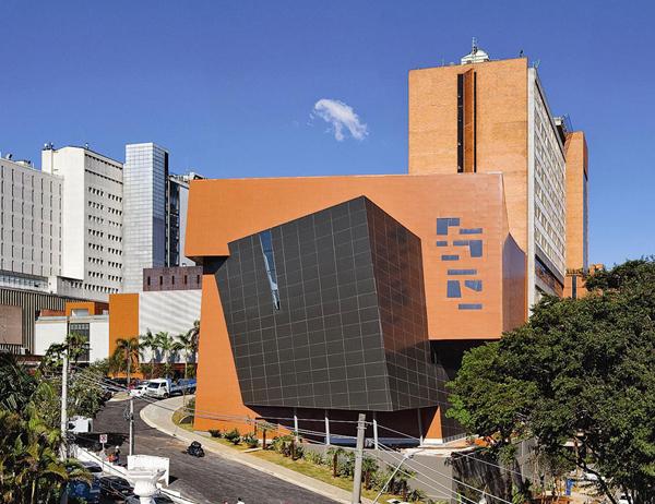Auditório Moise Safra (Hospital Albert Einstein)